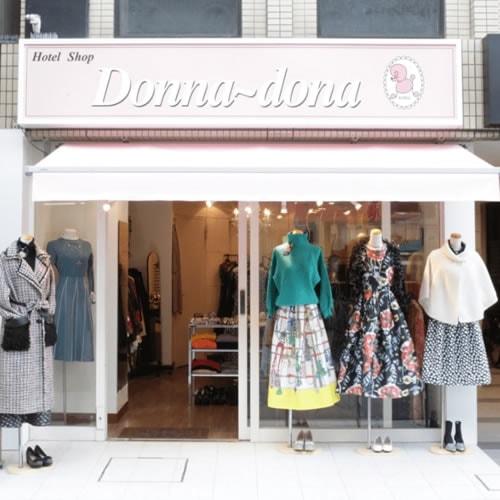 ドンナ・ドナ 神戸御影店外観