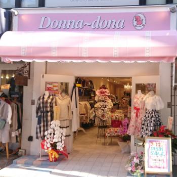 ドンナ・ドナ 神戸岡本店外観